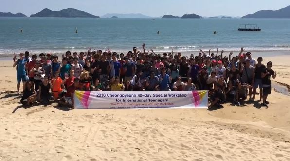 Group Photo of 2016 Hyojeong Workshop