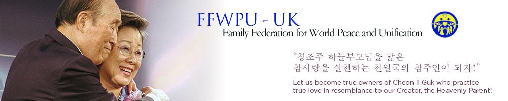 FFWPU