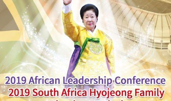 Leadership Conference – FFWPU UK