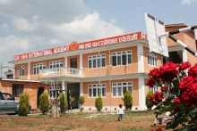 Nepal Academy after